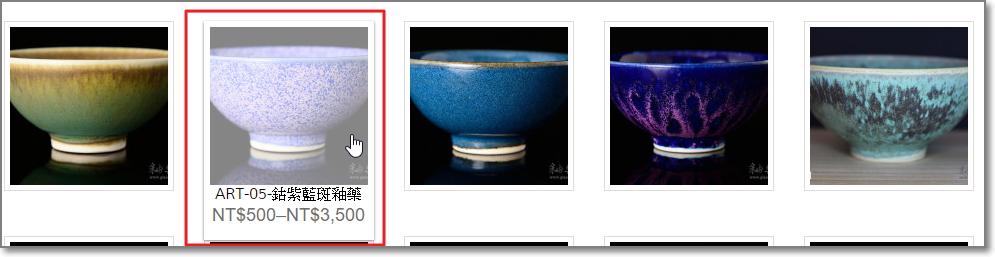 陶藝釉藥線上購物說明,陶藝釉藥照片小圖