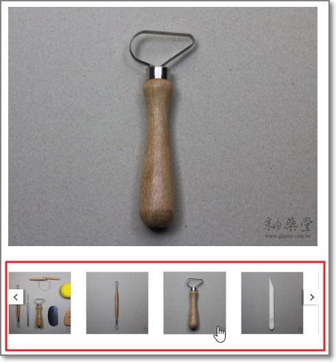 陶藝釉藥線上購物說明,陶藝釉藥不同工具或細部照片