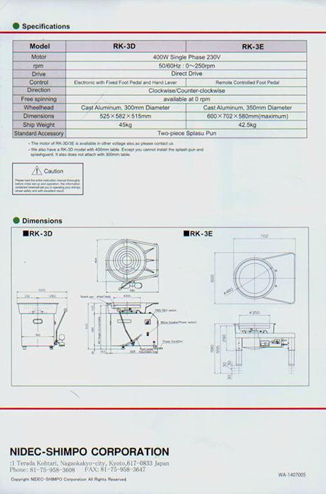 SHIMPO拉坯機RK-3D規格