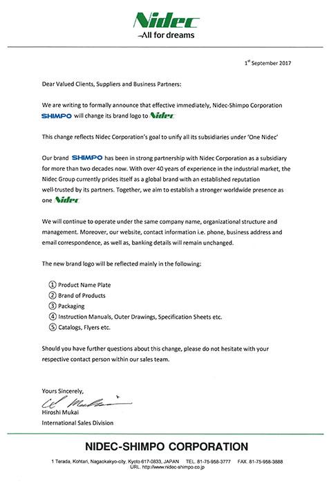 SHIMPO拉坯機品牌改NIDEC