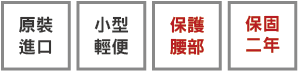 陶藝設備-日本拉坯機-RK-5TF
