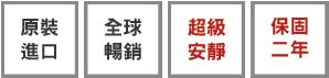 陶藝設備-日本拉坯機-RK3D
