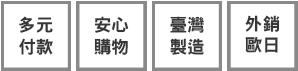 陶藝工具-特色介紹-臺製